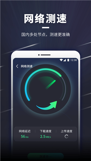 WiFi�S意�B��X版