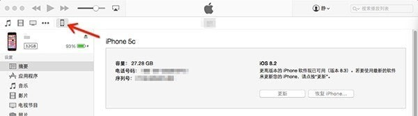 同步助手(同步你的iPad、iPhone)