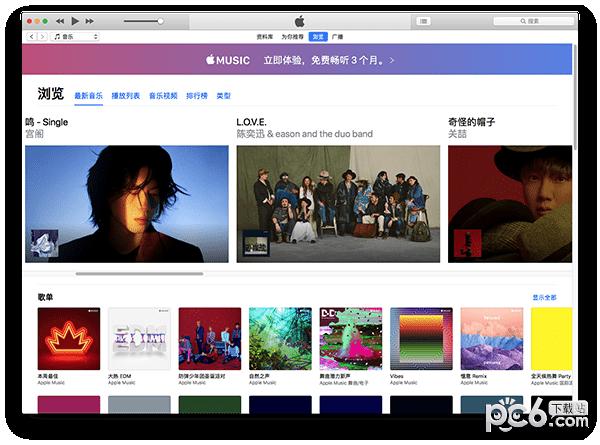 iTunes mac官方下�d中文版