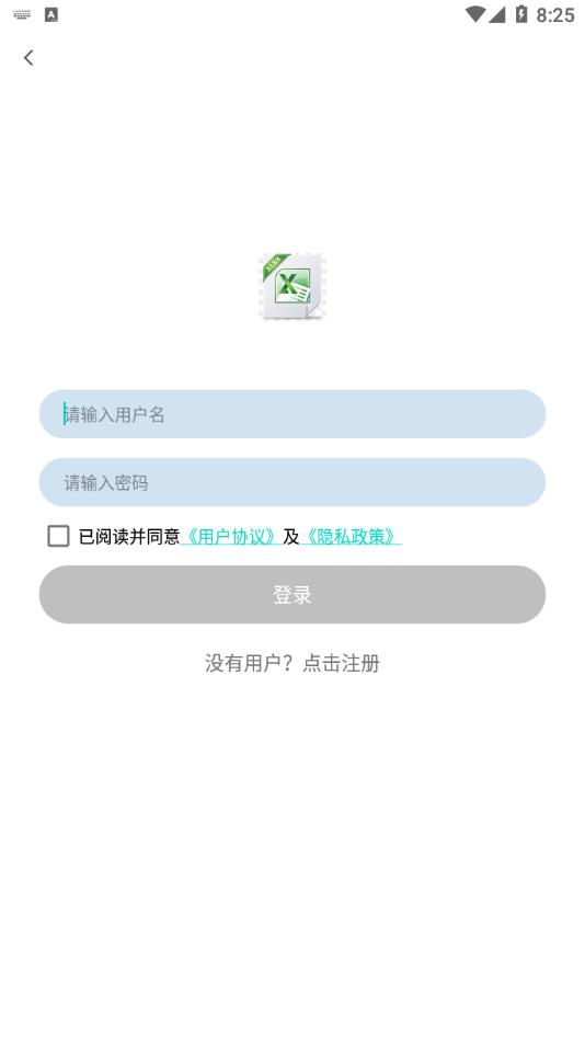 万能Excel文档(图4)