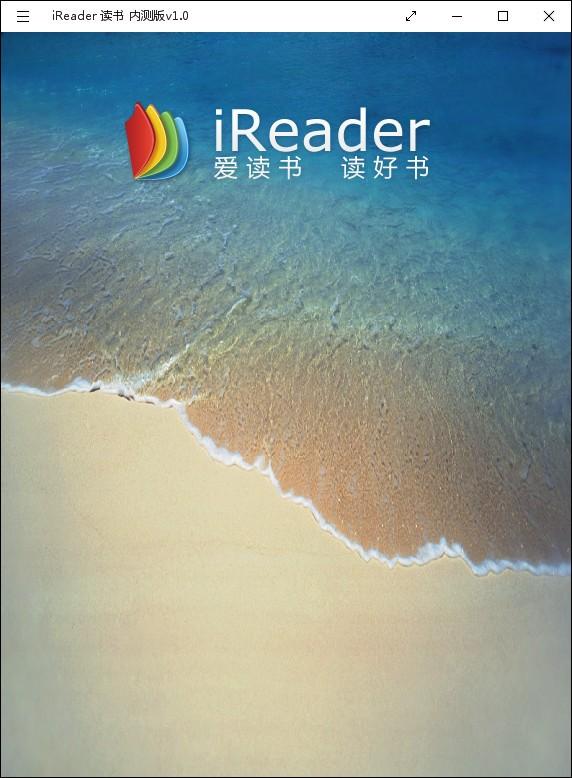 iReader读书