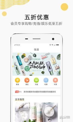91趣淘app下载