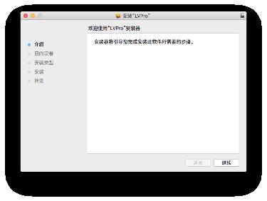 剪映for Mac