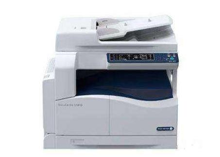 富士施乐s2110打印机驱动