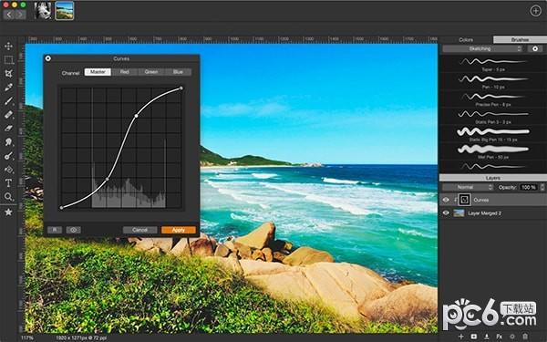 Artstudio Pro Mac版