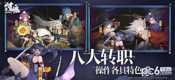 侍魂胧月传说ios下载