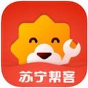苏宁帮客app