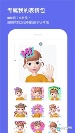 崽崽zepeto中文版最新下载 崽崽app下载 苹果版v2.4.1 PC6苹果网