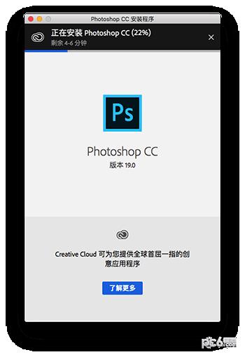 Adobe Photoshop CC 2018 for Mac