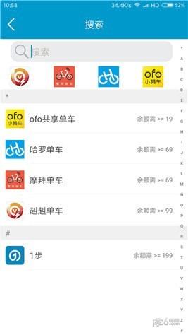 六季分享app