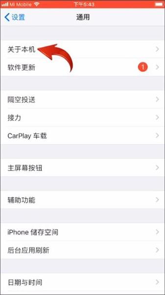手机热点设置名称华为苹果怎样转sd卡上图片