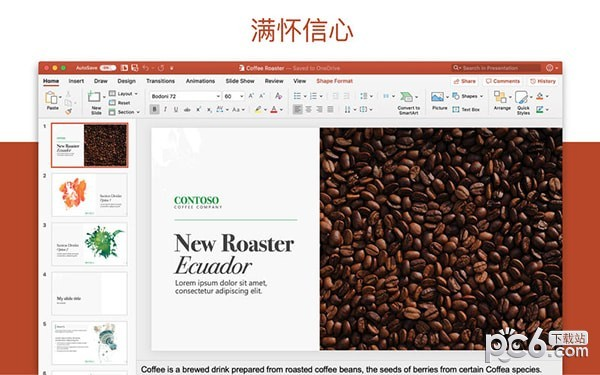 Powerpoint mac版