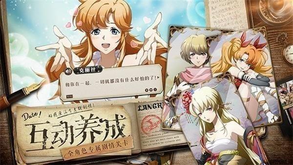 梦幻模拟战九游版下载