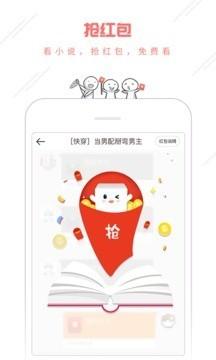豆腐幻想史(图3)