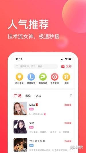 皮皮PiPi app下载