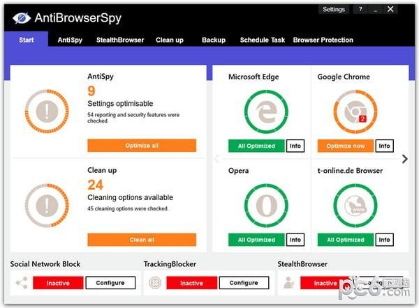 AntiBrowserSpy(系统反间谍软件)