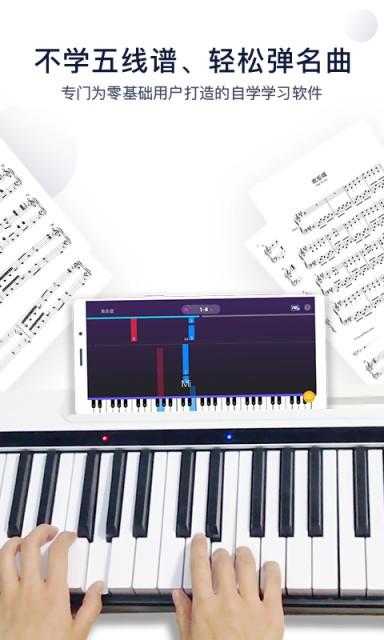 泡泡钢琴电脑版