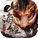 异兽世界伏魔诀iOS 1.0.0