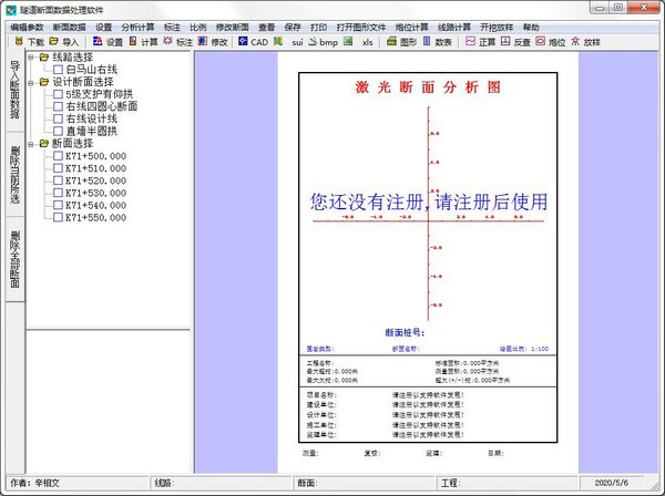 TPDS软件下载