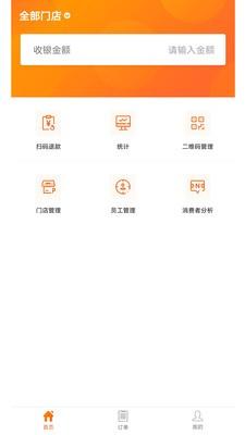 金鑫商户(图1)