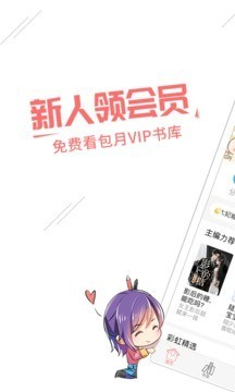 豆腐幻想史(图1)