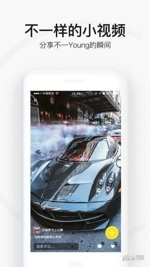 嘿car app