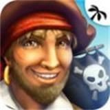 海盜船長的傳奇冒險