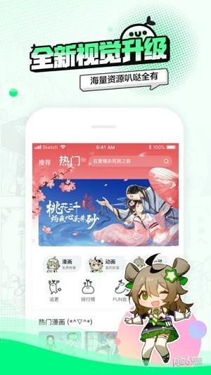 叭哒app