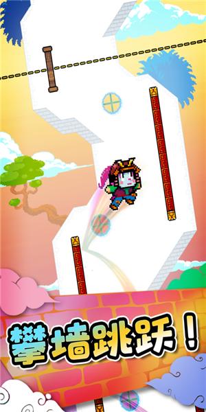 跳跳小猴翻滚巨星