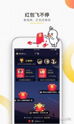 飞吖app下载