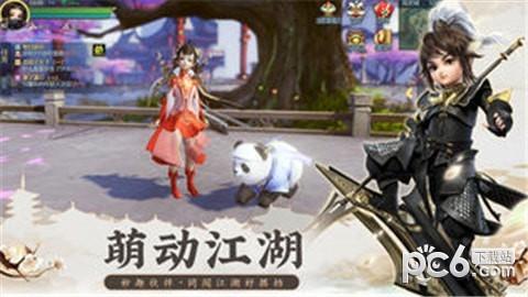 剑侠世界2官网下载