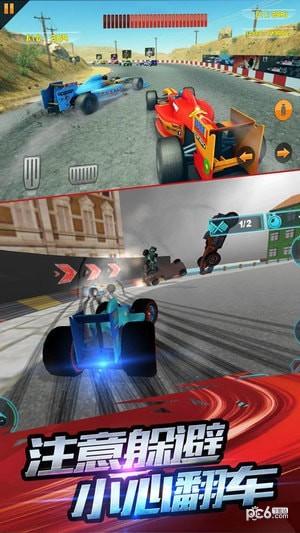 f1赛车模拟游戏手机版下载