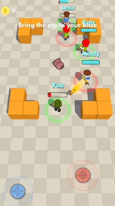 抓住那头猪