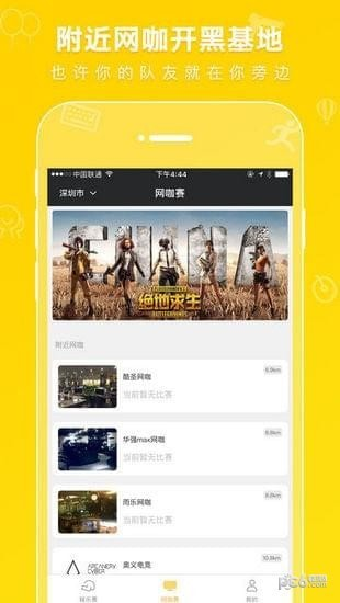 titi电竞app下载