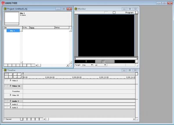 创锐电子相册制作系统-创锐电子相册制作系统下载 v0712官方版