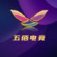 五佰电竞最新版_五佰电竞官网下载