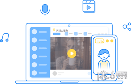 CCtalk for Mac下载
