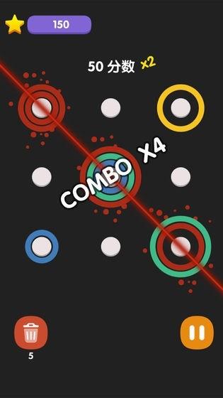 彩虹圆圈消(图2)