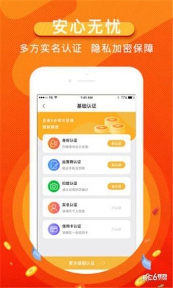 芒果花花app下载