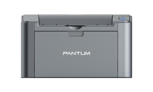奔图Pantum P2508打印机驱动