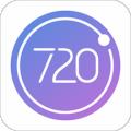 720云全景电脑版