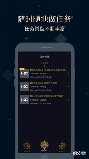夜神猎人iOS