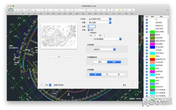 CAD快速看图Mac版