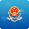 内蒙古税务网上税务局