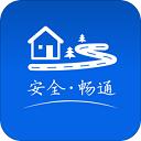 农道安app-v3.0.0_r164