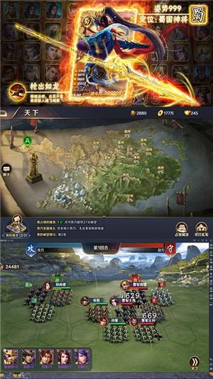 斩千军bt版(图4)