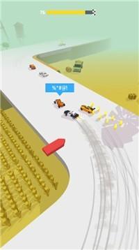 特技赛车飘移(图1)