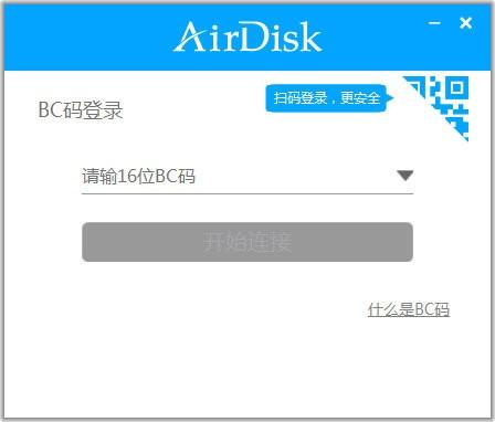AirDisk HDD(DM云盘)