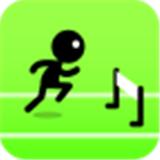 火柴人短跑比賽
