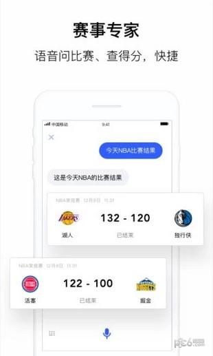 腾讯云叮当app官方下载